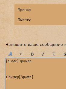 http://s4.uploads.ru/t/J1RAF.jpg