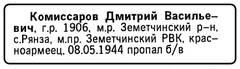 http://s4.uploads.ru/t/J60vi.jpg