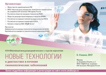http://s4.uploads.ru/t/J7Clx.jpg