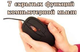 http://s4.uploads.ru/t/JCqGd.jpg