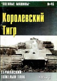 http://s4.uploads.ru/t/KEei4.png