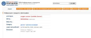 http://s4.uploads.ru/t/KtzRa.jpg