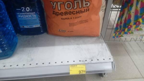 http://s4.uploads.ru/t/LEMhK.jpg