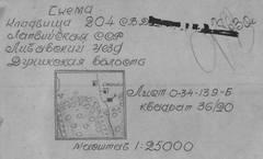 http://s4.uploads.ru/t/LPF80.jpg