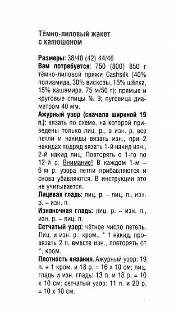 http://s4.uploads.ru/t/MHJj6.jpg