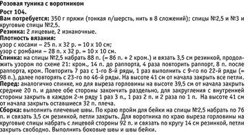 http://s4.uploads.ru/t/MVlcw.jpg