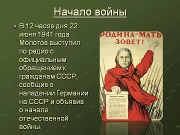 http://s4.uploads.ru/t/MWVEQ.jpg