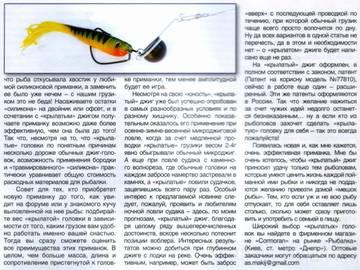 http://s4.uploads.ru/t/McwdG.jpg