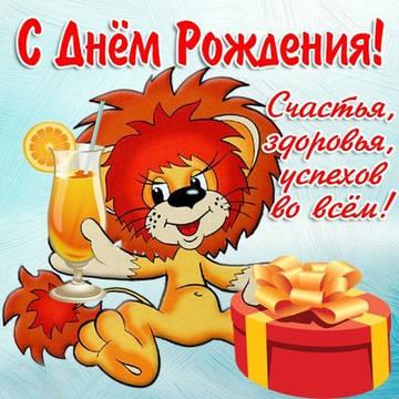 http://s4.uploads.ru/t/MxsjB.jpg