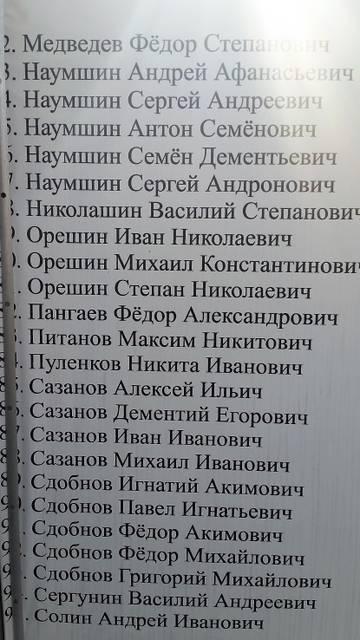 http://s4.uploads.ru/t/N83VO.jpg