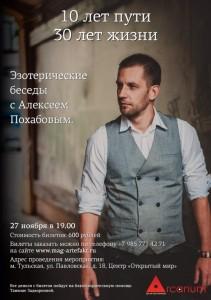 http://s4.uploads.ru/t/NADFy.jpg