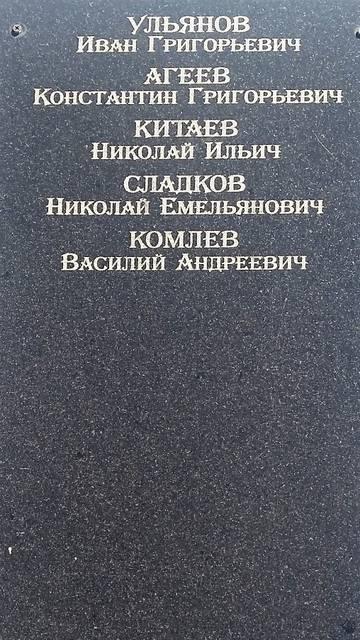 http://s4.uploads.ru/t/NDOGI.jpg