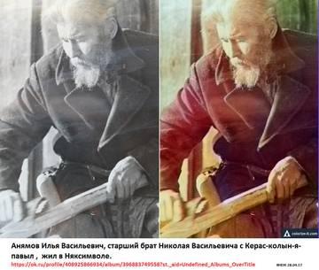 http://s4.uploads.ru/t/NEnC6.jpg