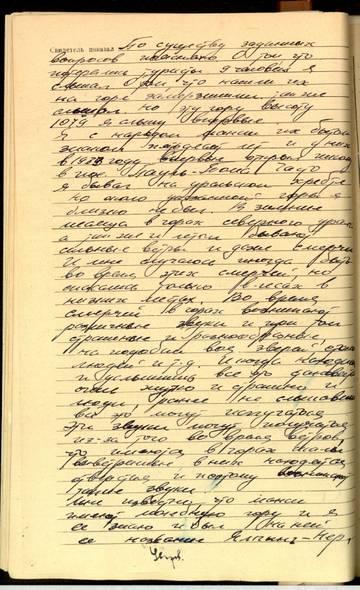 http://s4.uploads.ru/t/NEz81.jpg