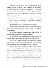 http://s4.uploads.ru/t/NhAqQ.jpg