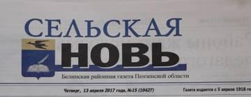 http://s4.uploads.ru/t/Nxy5t.jpg