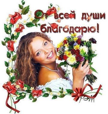 http://s4.uploads.ru/t/ODbze.jpg