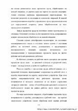 http://s4.uploads.ru/t/OdpAx.jpg