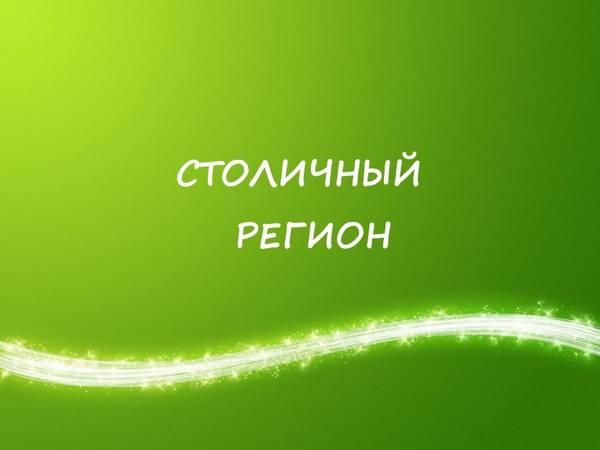 http://s4.uploads.ru/t/OkK29.jpg