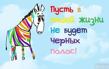http://s4.uploads.ru/t/Om24I.jpg