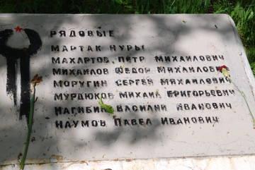 http://s4.uploads.ru/t/PFVb3.jpg