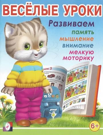 http://s4.uploads.ru/t/PH7CV.jpg