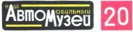 http://s4.uploads.ru/t/PoRhz.jpg