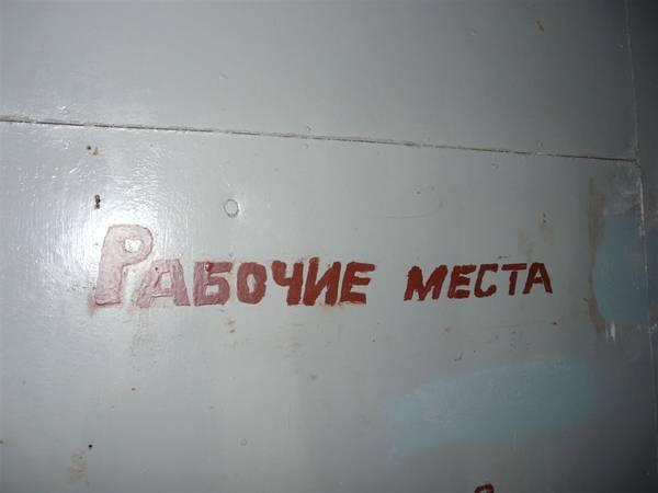 http://s4.uploads.ru/t/PyeZa.jpg