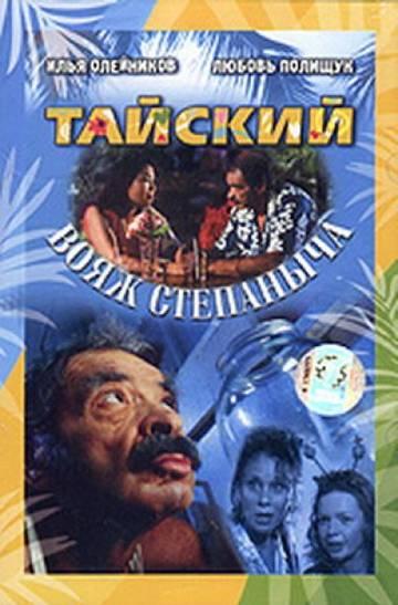 http://s4.uploads.ru/t/QFf7R.jpg