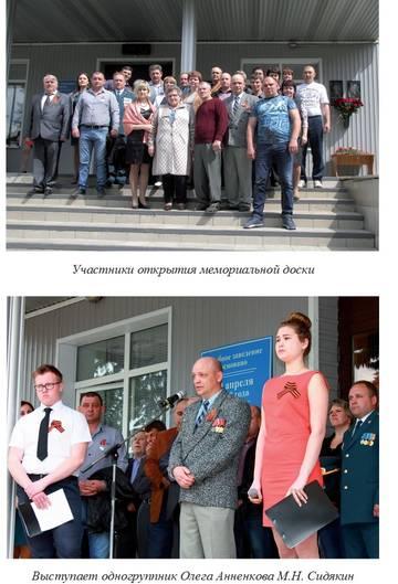 http://s4.uploads.ru/t/QLcJI.jpg