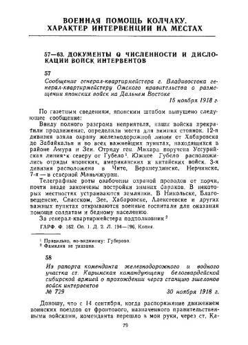 http://s4.uploads.ru/t/QSXO6.jpg