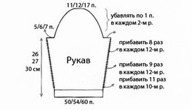 http://s4.uploads.ru/t/Qlb6z.jpg