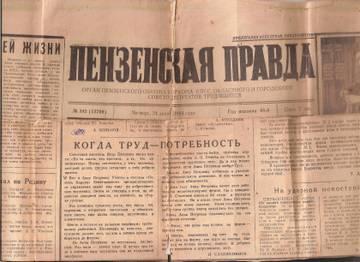 http://s4.uploads.ru/t/RCA9M.jpg