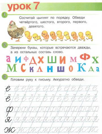 http://s4.uploads.ru/t/REkXe.jpg