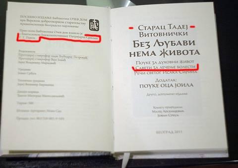 http://s4.uploads.ru/t/RFNyp.jpg