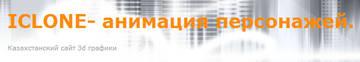 http://s4.uploads.ru/t/RGyA8.jpg
