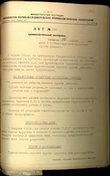 http://s4.uploads.ru/t/RbHPm.jpg