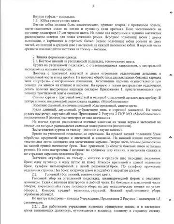 http://s4.uploads.ru/t/SJgsG.jpg