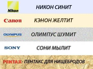 http://s4.uploads.ru/t/SN90q.jpg