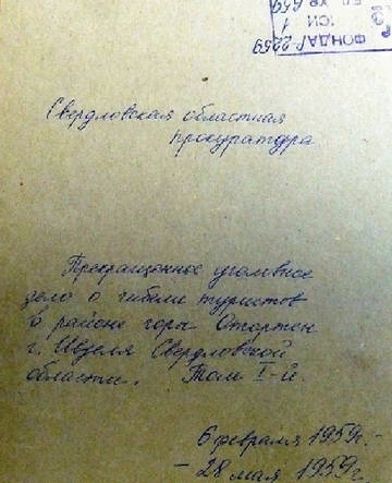 http://s4.uploads.ru/t/SUIhc.jpg