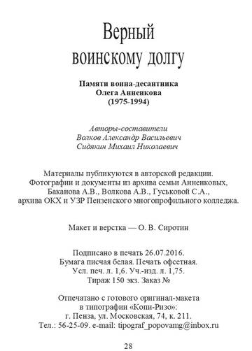 http://s4.uploads.ru/t/ScHCv.jpg
