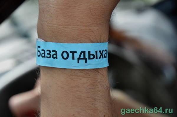 http://s4.uploads.ru/t/StJ8Z.jpg