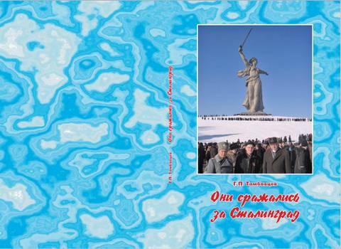 http://s4.uploads.ru/t/TJy7l.jpg