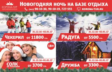 http://s4.uploads.ru/t/TSmiy.jpg