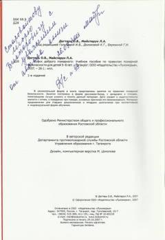 http://s4.uploads.ru/t/TYtOg.jpg