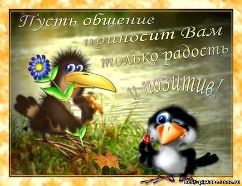 http://s4.uploads.ru/t/TfMap.jpg