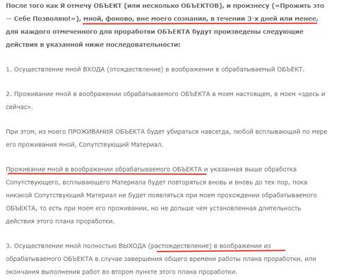 http://s4.uploads.ru/t/TlgSL.png