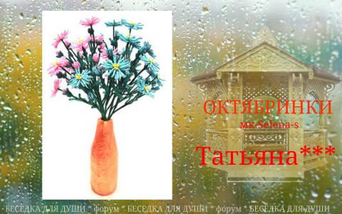 http://s4.uploads.ru/t/Tz08S.jpg