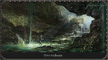 http://s4.uploads.ru/t/UEdOr.jpg