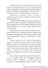 http://s4.uploads.ru/t/UNCuK.jpg